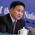China will maintain prudent monetary policy, says c.bank official