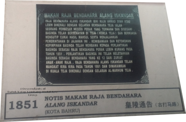 Tomb of Raja Bendahara Alang Iskandar - Old noticeboard