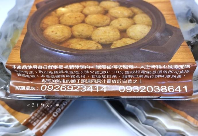 2 孫媽媽手工獅子頭 宅男老闆的獅子頭 隱藏版獅子頭住宅廚房手工製 台灣1001個故事