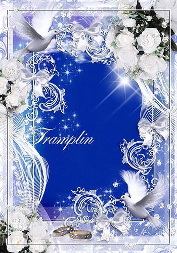 Свадебная рамка  –  В любви и счастье много лет прожить