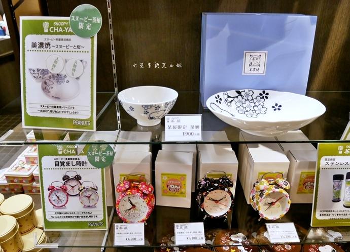 17 日本京都 錦市場 史努比茶屋 スヌーピー茶屋