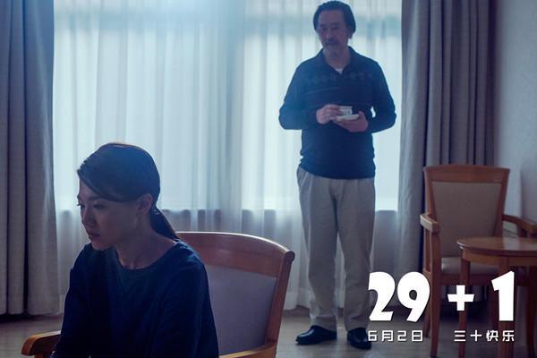 29+1 Hong Kong Movie