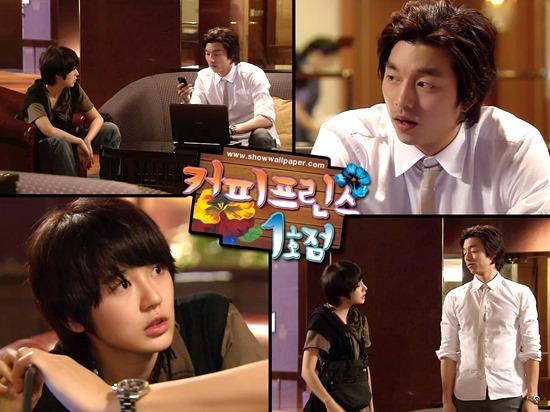 Coffee Prince (k-drama)