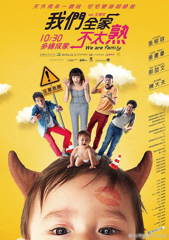 We Are Family China Movie