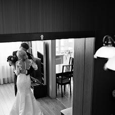 Wedding photographer Aleksandr Vitkovskiy (AlexVitkovskiy). Photo of 12.05.2017