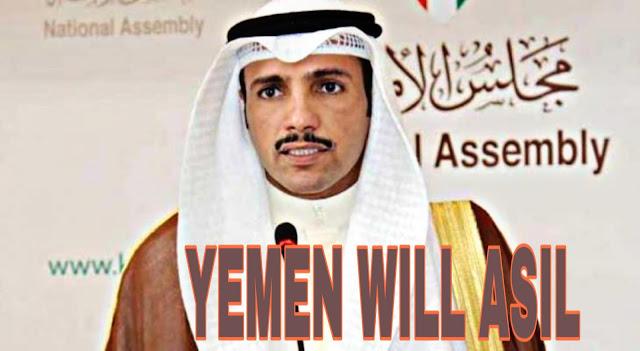 صفقة القرن كلمت رئيس مجلس الأمة الكويتي مرزوق الغانم بخصوص صفعة القرن