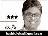 Haroon Rasheed Column - 7th November 2013