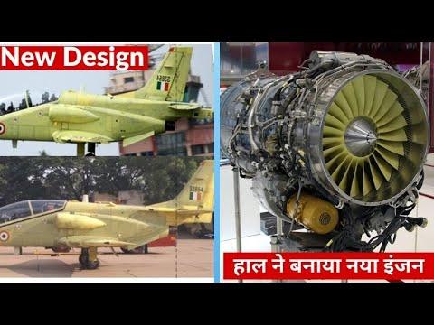 HJT-16 training aircraft with kaveri engine