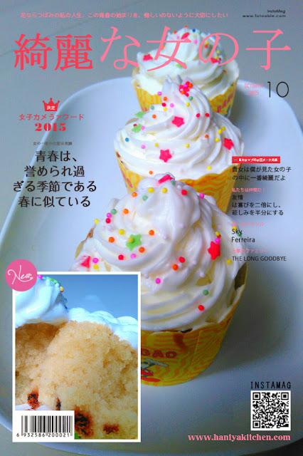 Cupcake vanilla