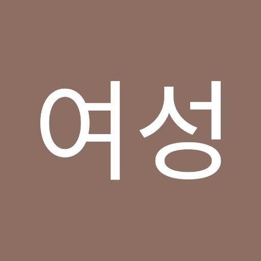 박재순 여성