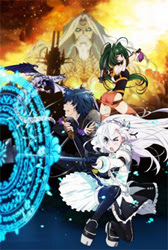 Hitsugi no Chaika: Avenging Battle