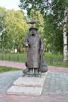 Писахов. Художник и сказочник.