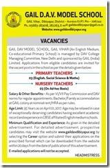 GAIL DAV Model School Advertisement 2017 www.indgovtjobs.in