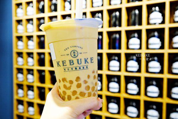 可不可熟成紅茶 台北大安店