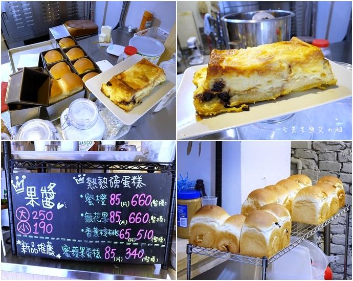 6 Ivi Bread 囍愛商行 食尚玩家 香橙吐司 黑糖核桃吐司 沒有招牌麵包店