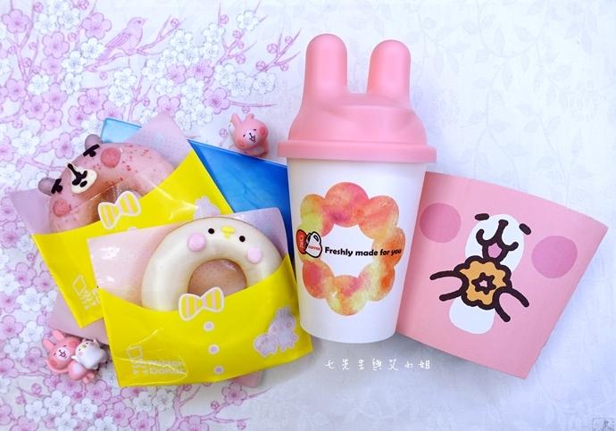 14 Mister Donut x 卡娜赫拉的可愛小動物 Kanahei's Small animals