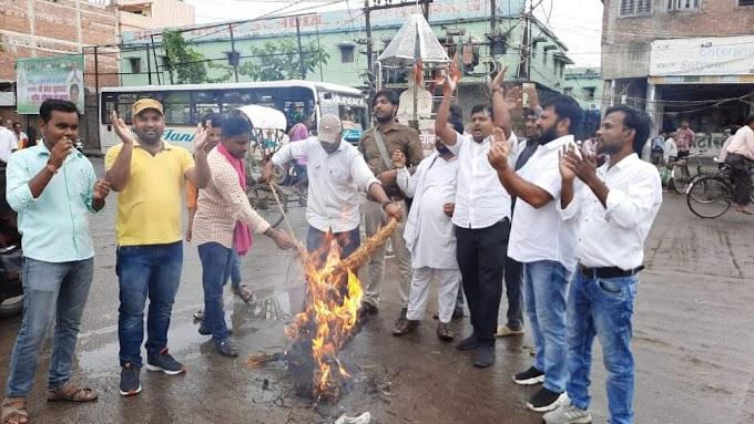 राजीव प्रताप रुडी के कुकृत से शर्मसार हो रहा है बिहार, जन अधिकार पार्टी ने पुतला दहन किया
