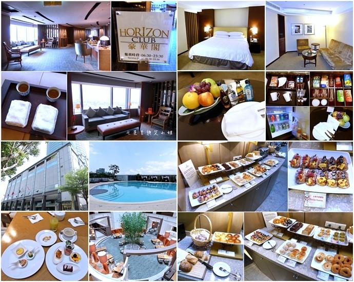 0 香格里拉台南遠東國際飯店 豪華閣 環境 住房