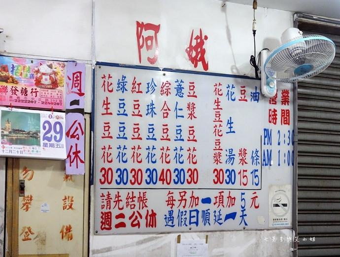 2 嘉義文化路夜市必吃 阿娥豆花、方櫃仔滷味、霞火雞肉飯、銀行前古早味烤魷魚