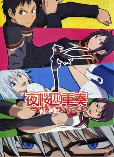 Yozakura Quartet - Yozakura Shijuusou | Quartet of Cherry Blossoms in the Night