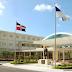 La Policía Nacional anuncia que reforzará vigilancia en la Zona Universitaria