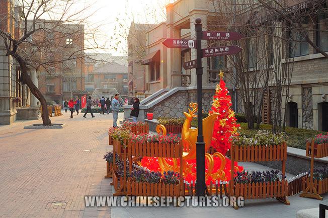 Tianjin 5 Avenues Photo