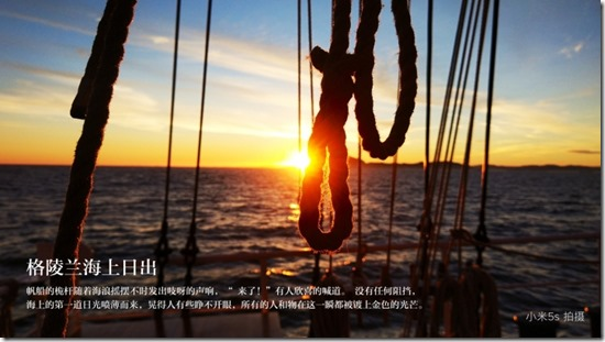 Sample Xiaomi Mi5s 6