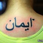 girl back - tattoos for men