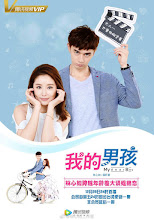 My Dear Boy Taiwan Drama