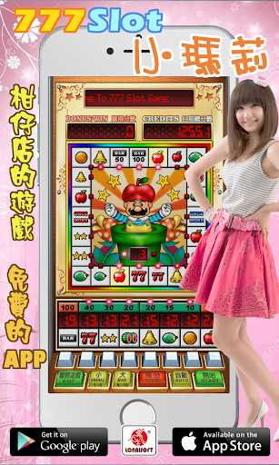 777 Slot Mario 1.9 screenshots 9