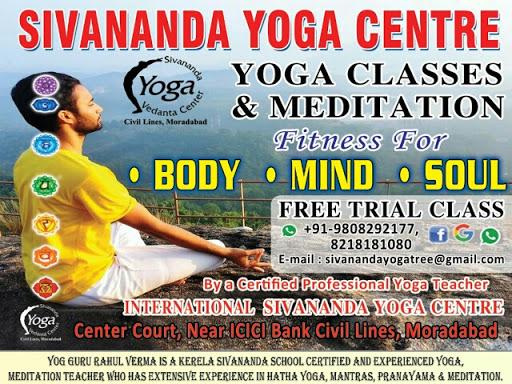 Sivananda Yoga Center - योग स्टूडियो