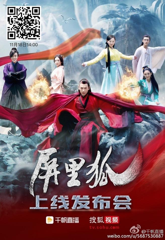 Bình Lý Hồ - Screen In Fox (2016)