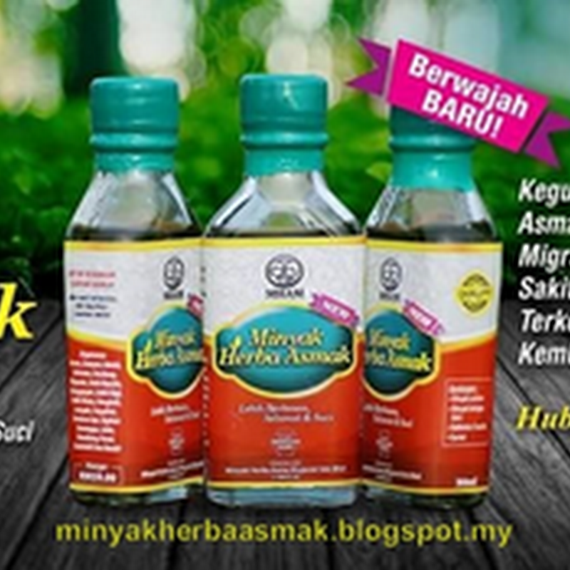 Minyak Herba Asmak bagi melegakan kesakitan..