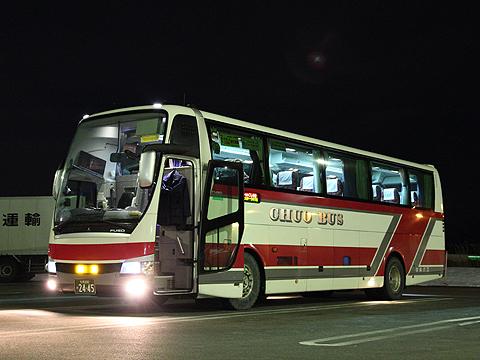 北海道中央バス「スターライト釧路号」 2445 十勝平原SAにて