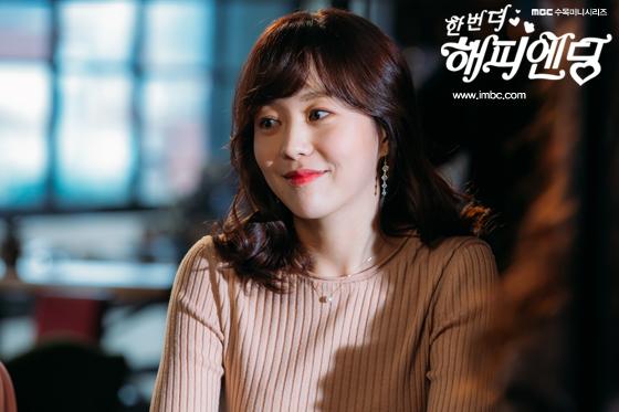 韓劇 再一次 Happy Ending 線上看 再一次Happy Ending 再一次的快樂結局