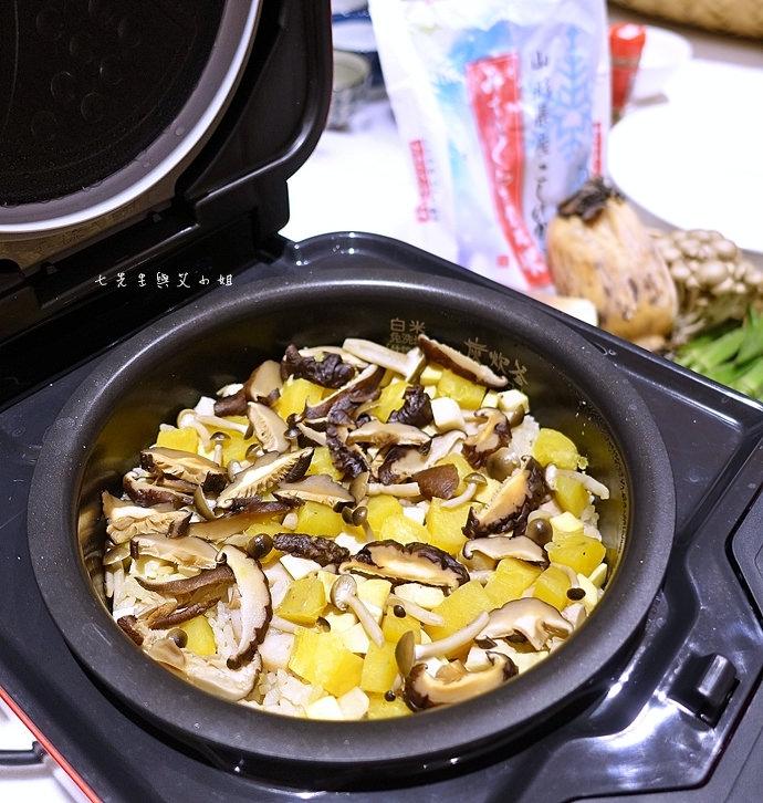 19 MITSUBISHI 三 菱蒸氣回收 IH 電子鍋