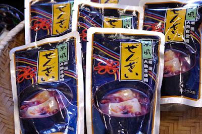 おすすめ商品:京風ぜんざい