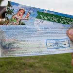 20160706_Fishing_Grushvytsia_013.jpg