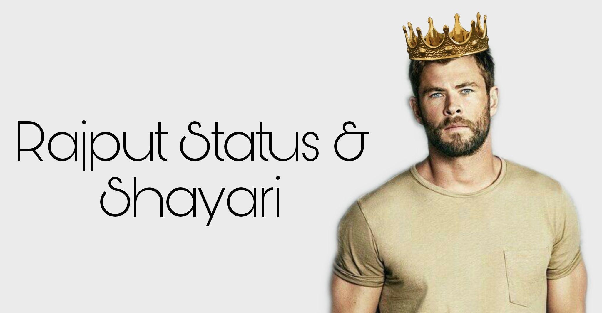 This image about Rajput Status And Shayari