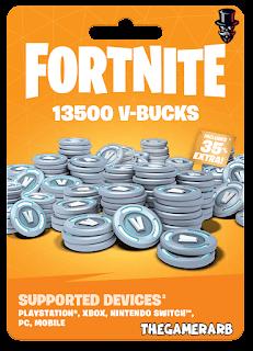 بطاقات فيبوكس مجانية (غشت 2021) Free V-Bucks Codes