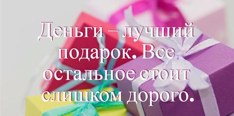 Пост картинка с надписью с vk