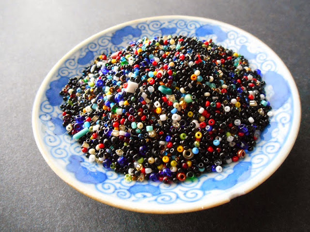 Culled Seed Bead Mixture