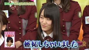 170110 KEYABINGO!2【祝!シーズン2開幕!理想の彼氏No.1決定戦!!】.ts - 00185
