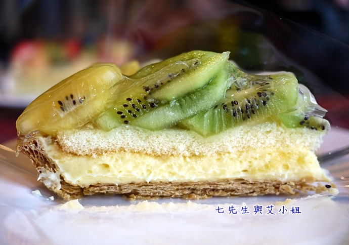 25 Patisserie Parterre奇異果派