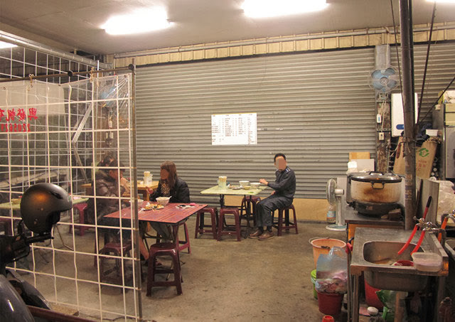 外觀2-世紀小吃店