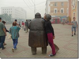 yakoust ulitsa Lenina
