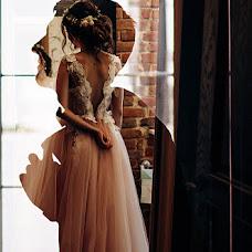 Свадебный фотограф Евгения Сова (pushistayasova). Фотография от 02.08.2019