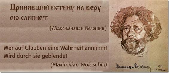 DERU_G_Woloschin_Wahrheit