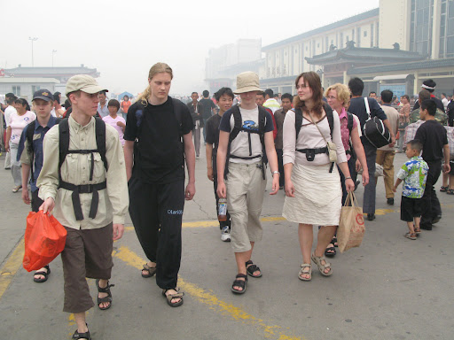 Xian railway station in the morning. We had only a daypack each and one communal 55L pack for our 3 week trip.