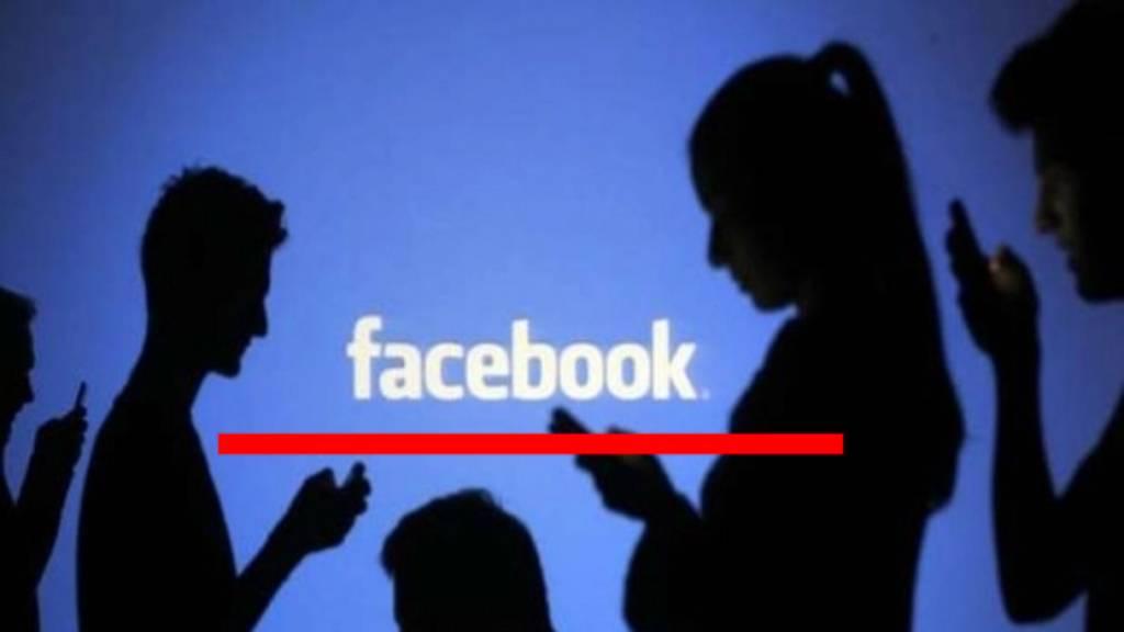 طريقة إضافة الخط الأحمر أو رمز السيجارة في التعليقات على فيس بوك